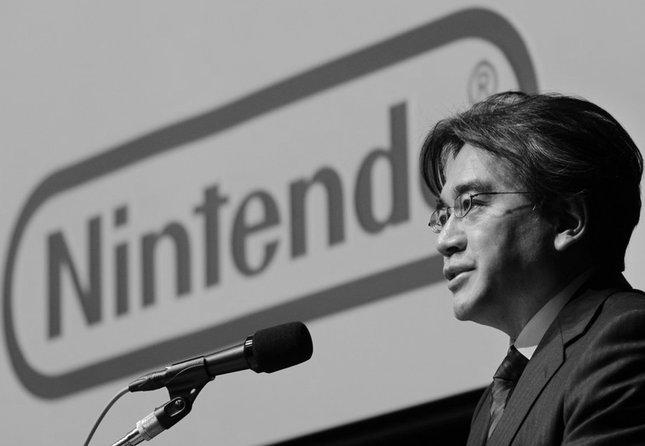 (fot. Koji Sasahara / EastNews)